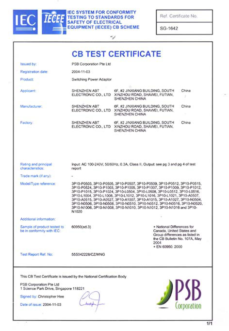 PSB Safety Certificate